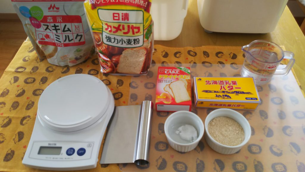 子供とホームベーカリーでパン作り・材料