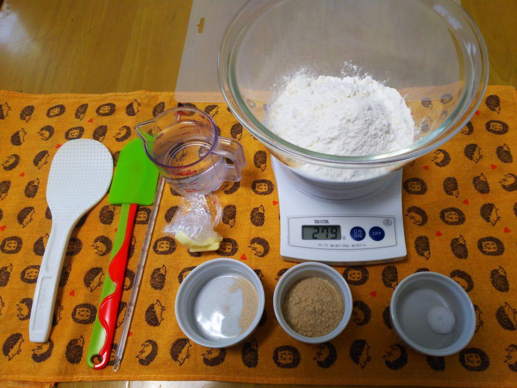 日本一適当なパン教室・材料