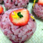 手まり寿司(いちご)